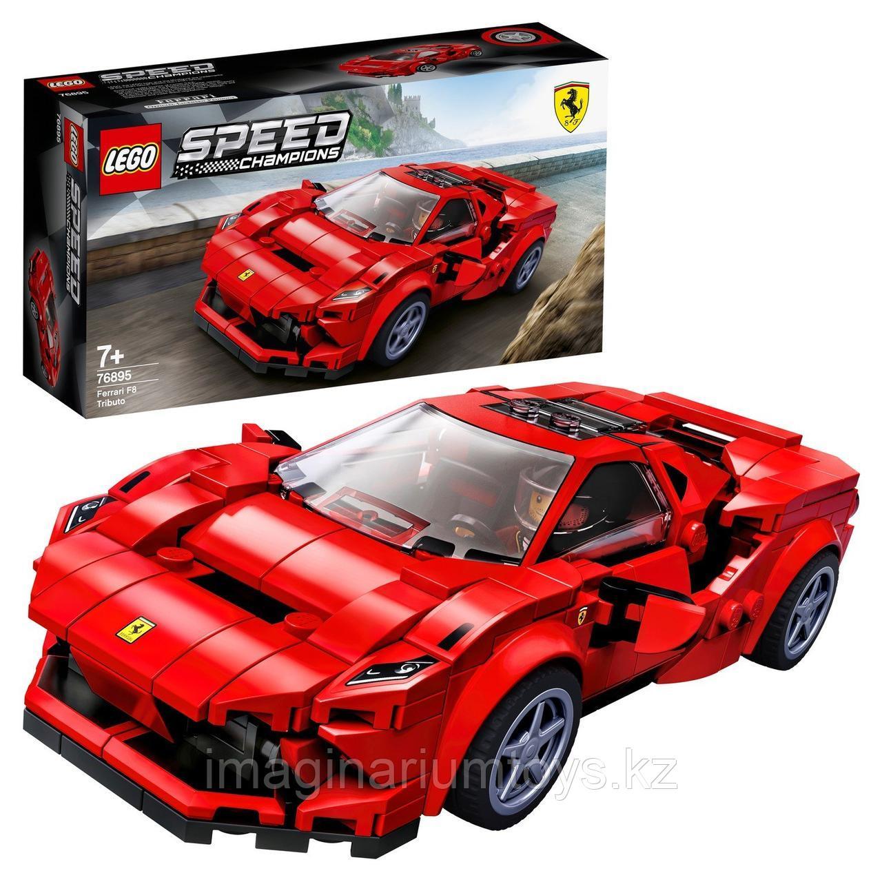 Lego Конструктор автомобиль Ferrari F8 Tributo 76895 Speed