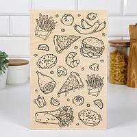 Доска разделочная «Вкусняшки», 18 × 28 × 0,6 см