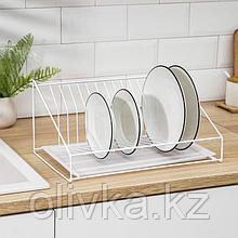 Сушилка для посуды с поддоном, 38×17,5×23,5 см, цвет белый