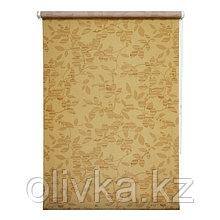 Рулонная штора «Тарту», 40 х 175 см
