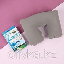 Подушка для шеи дорожная, надувная, 38 × 24 см, в коробке, цвет серый