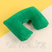 Подушка для шеи дорожная, надувная, 38 × 24 см, цвет зелёный