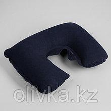 Подушка для шеи дорожная, надувная, 38 × 24 см, цвет синий