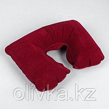 Подушка для шеи дорожная, надувная, 38 × 24 см, цвет бордовый