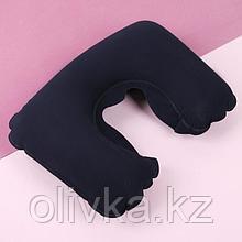 Подушка для шеи дорожная, надувная, 42 × 27 см, цвет синий