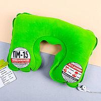 Подушка надувная «ПМ-15» 40 х 26,5 см