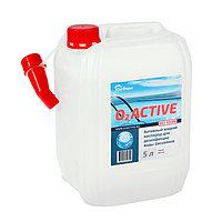 О2 ACTIVE, средство для дезинфекции воды бассейнов, 5 л