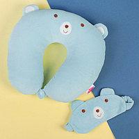 Подголовник «Мишка», с маской для сна, цвет голубой