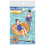 Круг надувной для плавания «Неоновый иней», d=91 см, от 10 лет, цвета МИКС, 36025 Bestway, фото 4