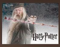 Волшебная палочка Альбуса Дамблдора (Бузинная палочка)