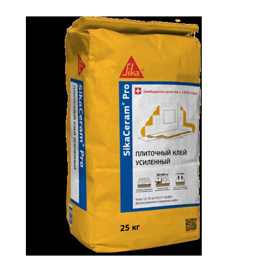SikaCeram Pro KZ Bg 25KG - клей для плитки