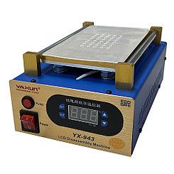 Сепаратор для расклеивания дисплейного модуля Ya Xun YX943