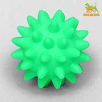 """Игрушка пищащая """"Мяч с шипами"""" для собак, 6,5 см, зелёная"""