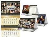 Календари настольные закзать, изготовление, фото 4
