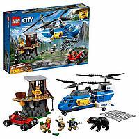 Lego 60173 Город Погоня в горах