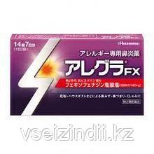Антигистаминный препарат Аллегра FX на 14дн 28шт