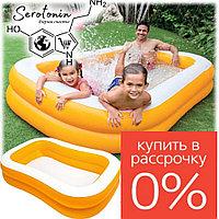 """Надувной бассейн """"Мандарин"""" INTEX 57181 (229х174х46см)"""