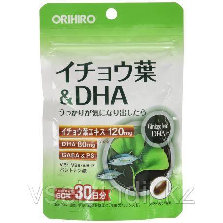 Экстракт листьев гинкго и DHA  для интеллекта и памяти Orihiro на 30 дней