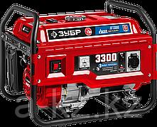 СГ-3300 генератор гибридный (бензин / газ), 3300 Вт, ЗУБР