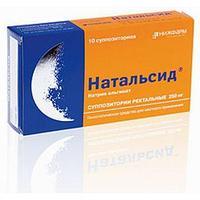 Натальсид 250 мг № 10 свечи рек.
