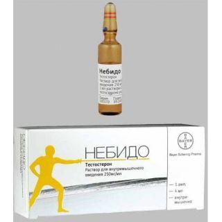 Небидо 250 мг/мл №1 флакон