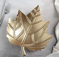 Блюдо для фруктов «Золотой лист», 27×24 см МДФ