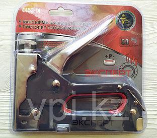 Пистолет скобозабивной, регулируемый,  тип 53, 4-14мм. ЭКСПЕРТ