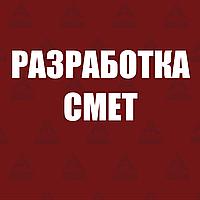 Разработка Сметной документации по ЛЭП свыше 1 кВ