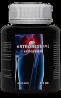 Артрорезерв - препарат для облегчения боли в суставах