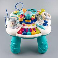Детский игровой мультифункциональный столик Bibi Inn