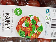 Коктейльные томаты Бриоза 500 гр