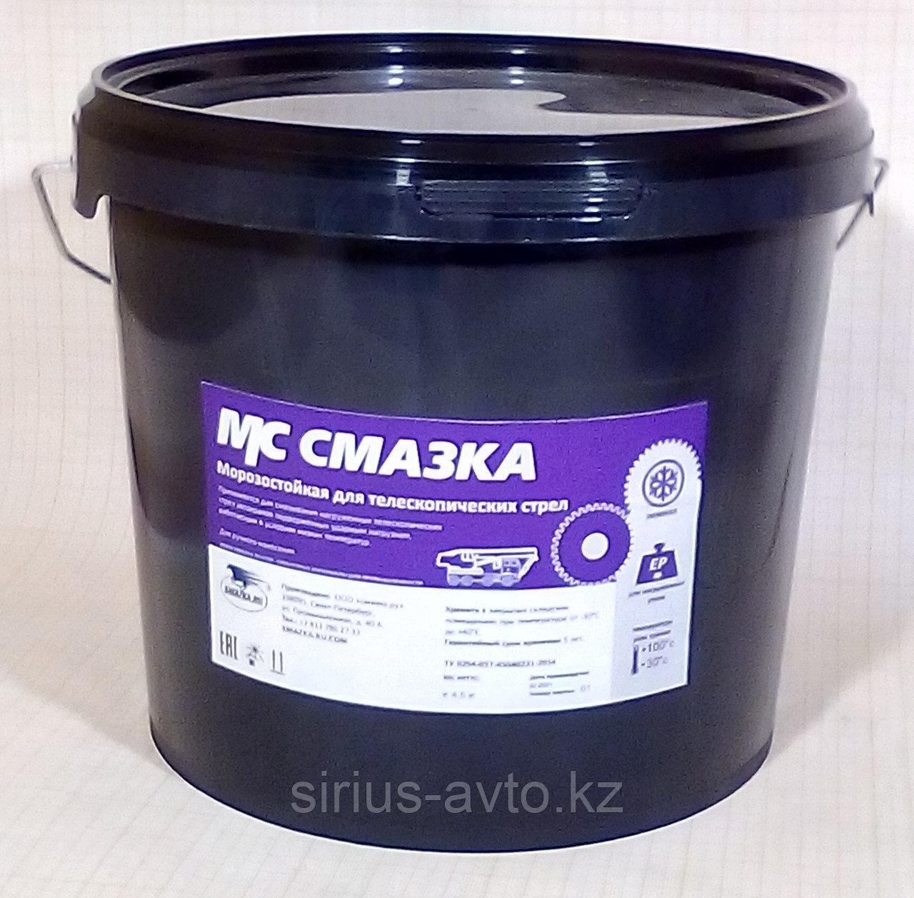 Смазка.ру Смазка для телескопических стрел, ведро 4,5 кг (зимняя)