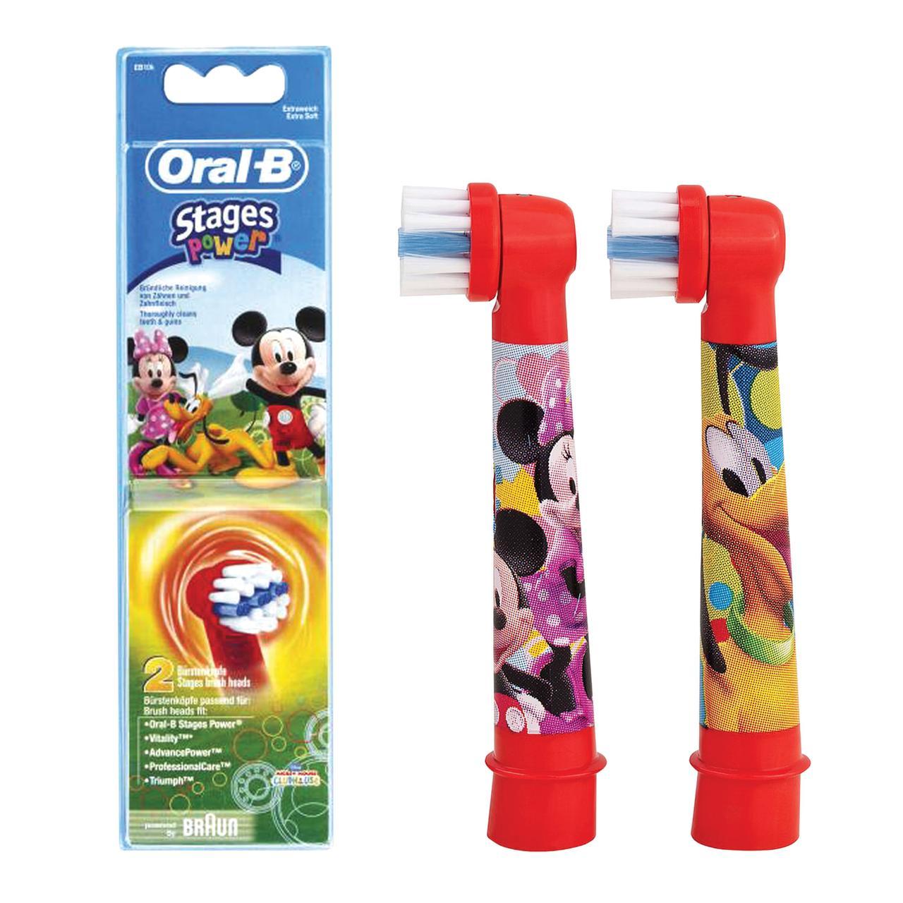 Насадка Oral_B StagesPower  EB10 детская №1