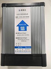 Блок питания для светодиодного освещения (AC/DC преобразователь) 400Вт - DC24V
