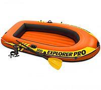 Надувная лодка Intex Exlorer Pro 300 Set 58358NP