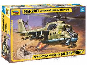 Сборная модель Советский ударный вертолёт МИ-24П, 1\72