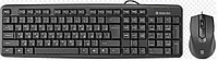 Комплект проводной клавиатура+мышь Defender Dakota C-270 RU, черный