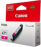Чернила Canon CLI-471 M 0402C001AA