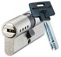 Цилиндры для замков Mul-T-Lock CLASSIC PRO 31/31Т (62) с вертушкой.
