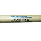 Мембрана обратного осмоса ULP 21-4040 AQUATEM, фото 3