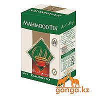 Цейлонский чай с Бергамотом Эрл Грей Махмуд (Ceylon earl tea MAHMOOD TEA), 500 грамм