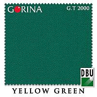 Cукно Gorina Granito Tournament 2000 197 см Yellow Green