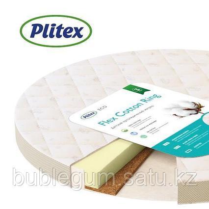 Матрац детский Plitex Flex Cotton Ring 74x74