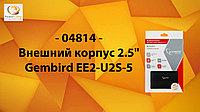 """Корпус для жесткого диска Внешний корпус 2.5"""" Gembird EE2-U3S-31P"""