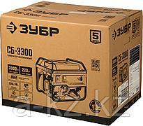 СБ-2800Е бензиновый генератор с электростартером, 2800 Вт, ЗУБР