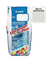 Манхэттен 2000 затирка Mapei Ultracolor Plus (110)