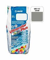 Серая затирка Mapei Ultracolor Plus (112)