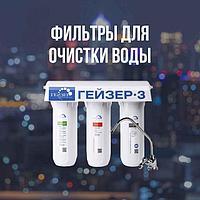 Фильтры для очистки воды и акс...