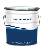Эмаль ХВ-785 чер.мат RAL 9005