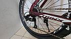 Велосипед Trinx K016, 21 рама, 26 колеса. Kaspi RED. Рассрочка., фото 4